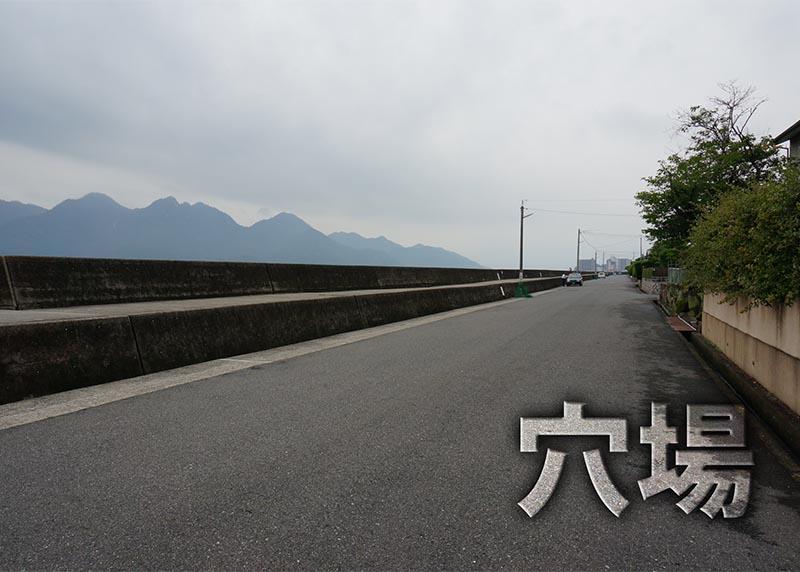 「宮島水中花火大会」現地写真でみる穴場スポット