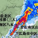 広島市の局地的豪雨災害 直前まで情報がなかった