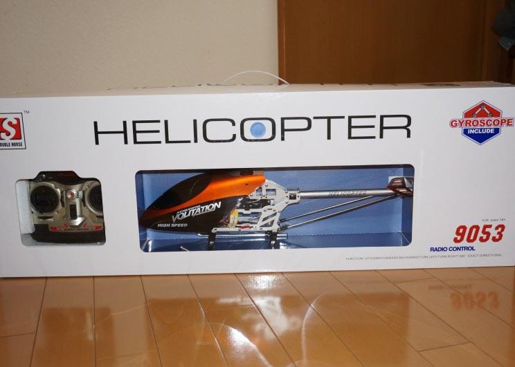 SYMA DH9053 村田製作所 ジャイロ搭載 大型ラジコンヘリコプター(機体レビュー編)