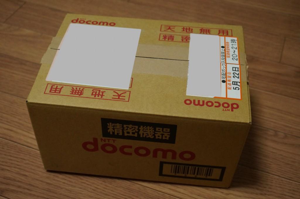 DSC09760a