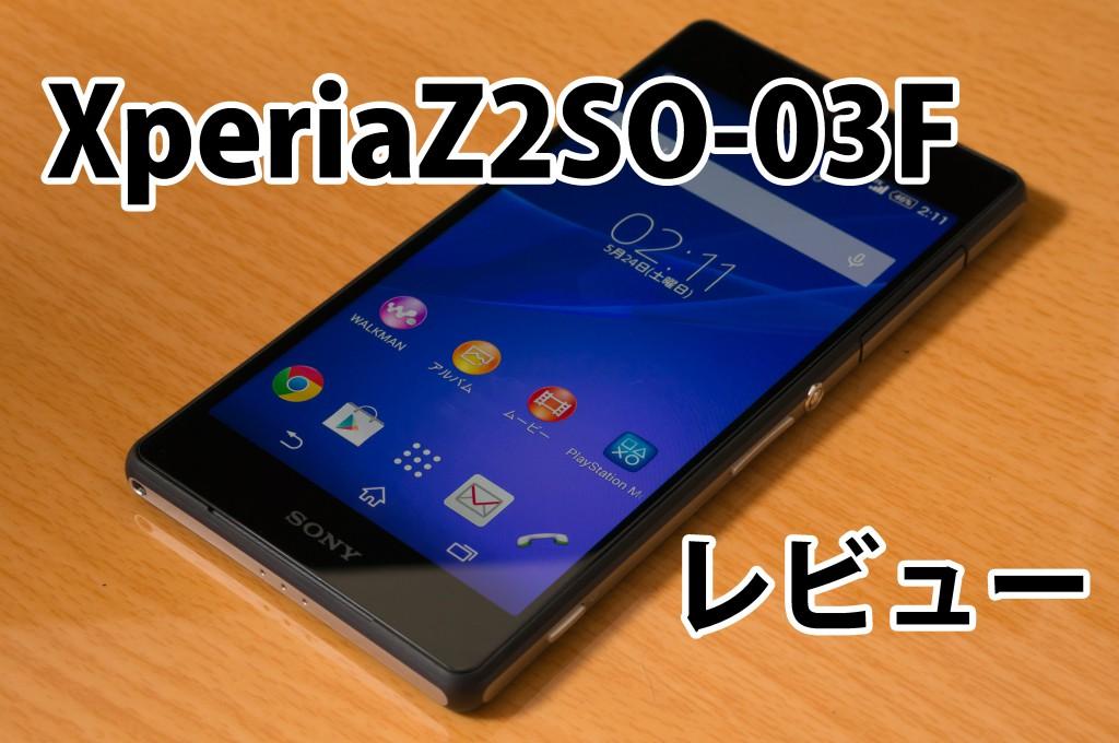 DSC09886ab