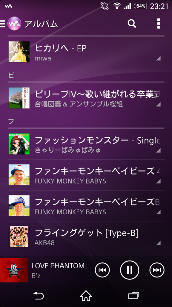 Screenshot_2014-06-01-23-21-53