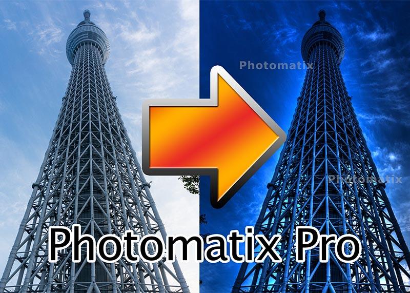HDR作成ソフトPhotomatix Proを試す