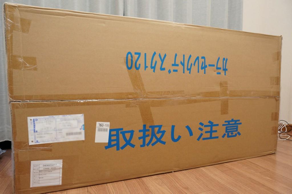 DSC08330