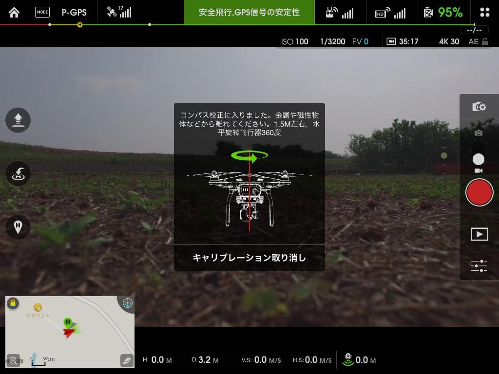 20150612_232435000_iOS